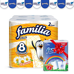 Туалетная бумага Familia Plus Camomile 2сл8 рул