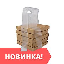 Новинка - Пакеты с вырезами для коробок под ПИЦЦУ !