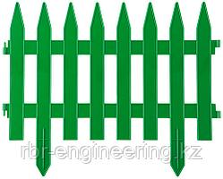 Забор декоративный зелёный GRINDA, 28x300см, 422201-G