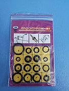 Набор прокладок №4 для смесителей Резинотехника