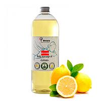 Масло 1л массажное Лимон Verana