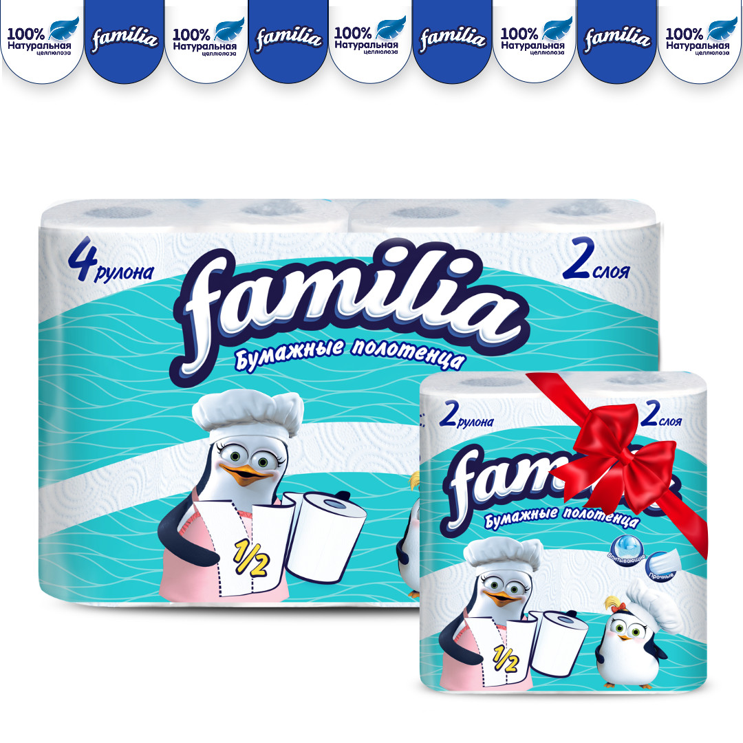 Бумажные полотенца Familia 2сл 4 рул