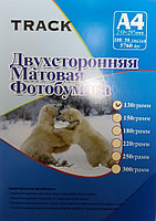 Бумага для фото БелаяМатоваяДвухстороняя А4 100 листов 130гр №7521