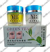 """Крем от пигментных пятен""""Зеленый чай»"""