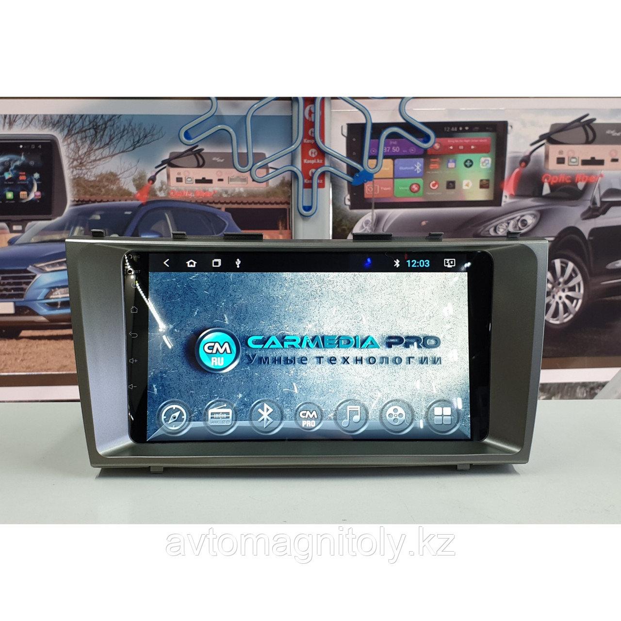 Магнитола CarMedia PRO Toyota Camry 45