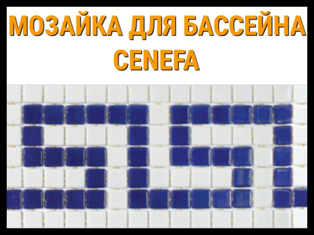 Мозаика стеклянная бордюр Ezarri Cenefa для бассейна
