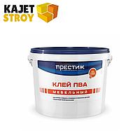 """Клей ПВА Мебельный """"Престиж"""" 10кг"""