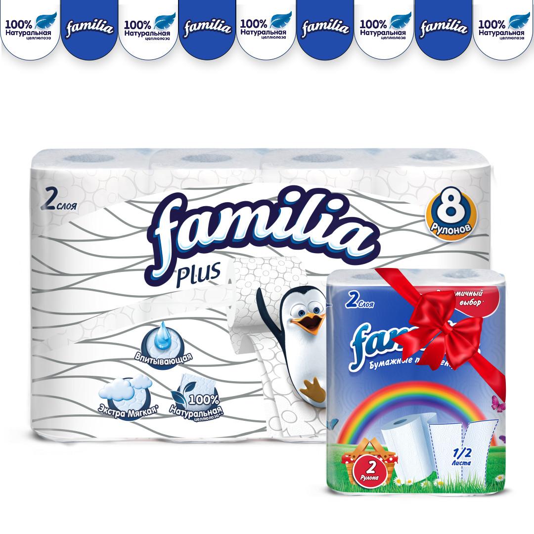 Туалетная бумага Familia Plus White 2 сл 8 рул