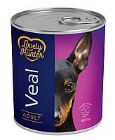 Консервы Lovely Hunter Adult Veal для взрослых собак (Телятина) - 800 г