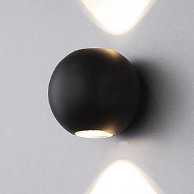 1566 TECHNO LED / Светильник садово-парковый со светодиодами DIVER черный