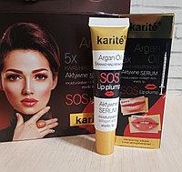 Помада-блеск для увеличения губ Karite