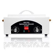 Стерилизатор сухожаровой шкаф-мини для инструментов