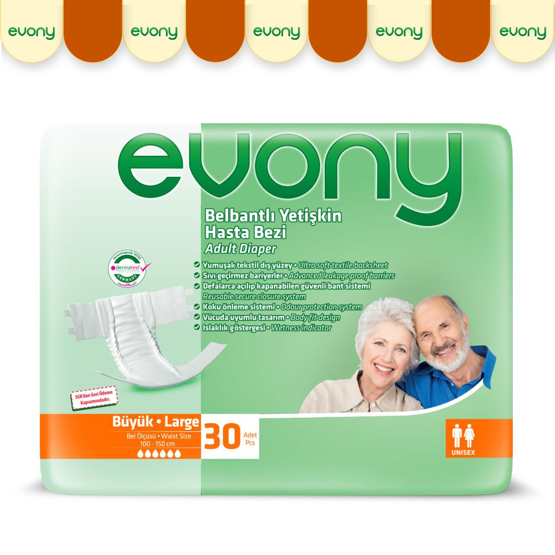 Подгузники для взрослых Evony L
