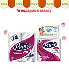 Подгузники для взрослых Evony XL, фото 2