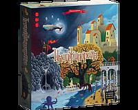 Cosmodrome Games: Имаджинариум