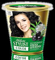 ФК 7551 Натуральная краска для волос Nature Stylist Color Тон 1.0 Черный