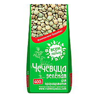 Всем на пользу Чечевица зеленая для проращивания 400 гр