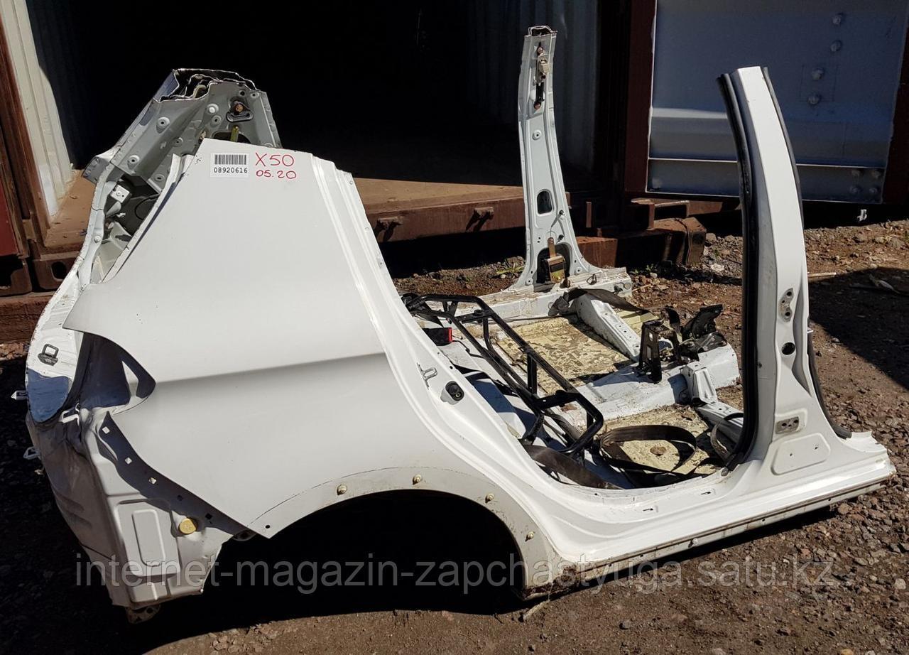 AAB5401010Y98 Задняя часть кузова для Lifan X50 2015- Б/У - фото 6