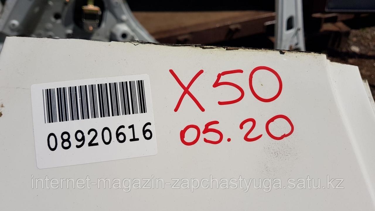 AAB5401010Y98 Задняя часть кузова для Lifan X50 2015- Б/У - фото 8