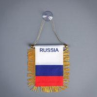 Флаг-вымпел России на присоске, 8х11 см, полиэстер (комплект из 12 шт.)