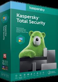 Антивирус Kaspersky Total Security на 1 год для 2 ПК