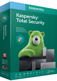 Антивирус Kaspersky Total Security на 1 год для 3 ПК