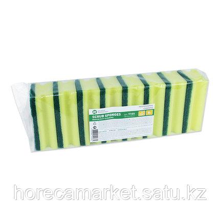 Губка для клининга Фреза 130x70x45 (8шт) желтая, фото 2