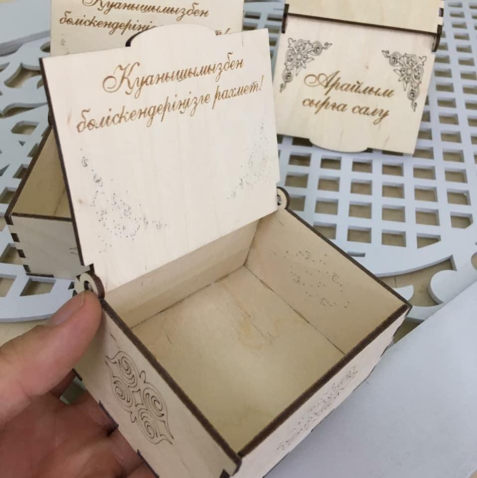 Тойбастар / Коробочка для сладостей (с двухсторонней гравировкой)