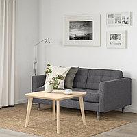 ЛАНДСКРУНА 2-местный диван, Гуннаред темно-серый/металл, Гуннаред темно-серый металлический