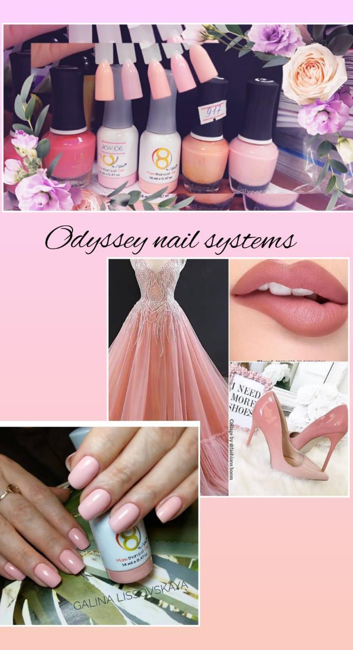 Гель лак  Aora Odyssey Nails Systems