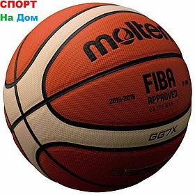 Баскетбольный мяч Molton GG7X