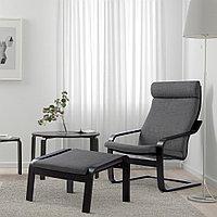ПОЭНГ Кресло, черно-коричневый, Шифтебу темно-серый, Шифтебу темно-серый черно-коричневый, фото 1