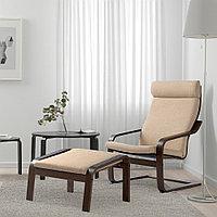 ПОЭНГ Кресло, коричневый, Шифтебу бежевый, Шифтебу бежевый коричневый, фото 1