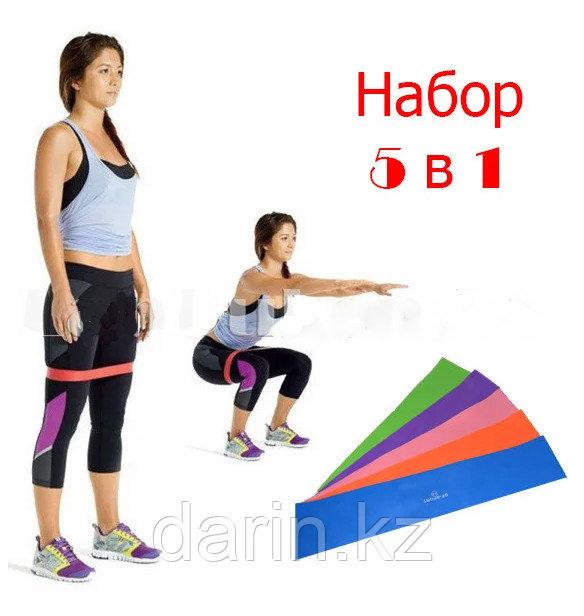 Резинки для фитнеса комплект 5 штук - фото 1