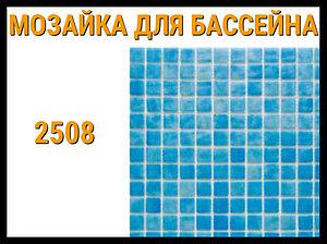 Мозаика стеклянная однотонная Ezarri Niebla 2508 для бассейна