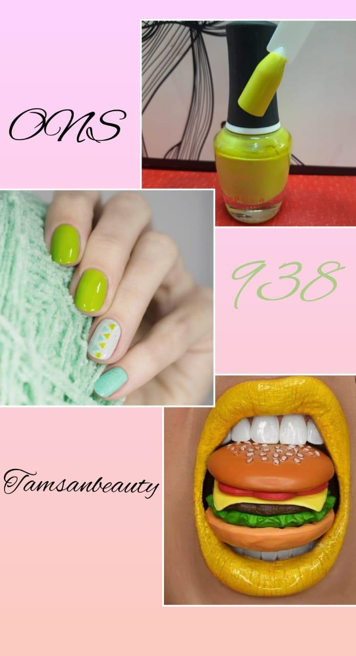 Лак для ногтей Odyssey Nails Systems #938