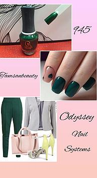 Лак для ногтей Odyssey Nails Systems #945