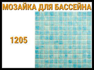 Мозаика стеклянная однотонная Ezarri Niebla 1205 для бассейна