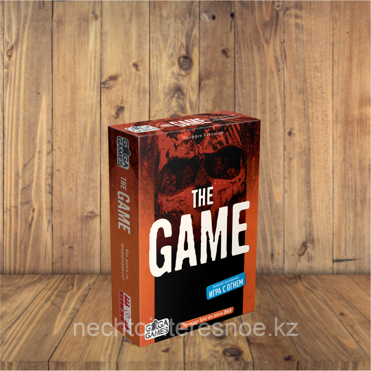 The Game (Игра)
