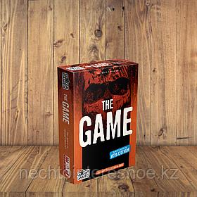 The Game (Игра)