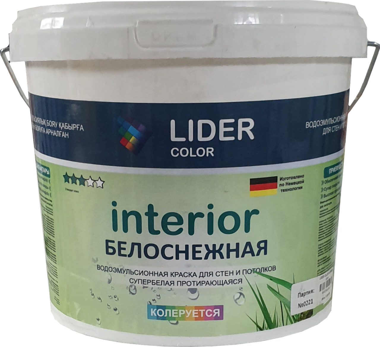 ВОДОЭМУЛЬСИЯ протир. 25 кг LIDER COLOR