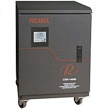 Стабилизатор напряжения Ресанта СПН-14000 (17000Вт)