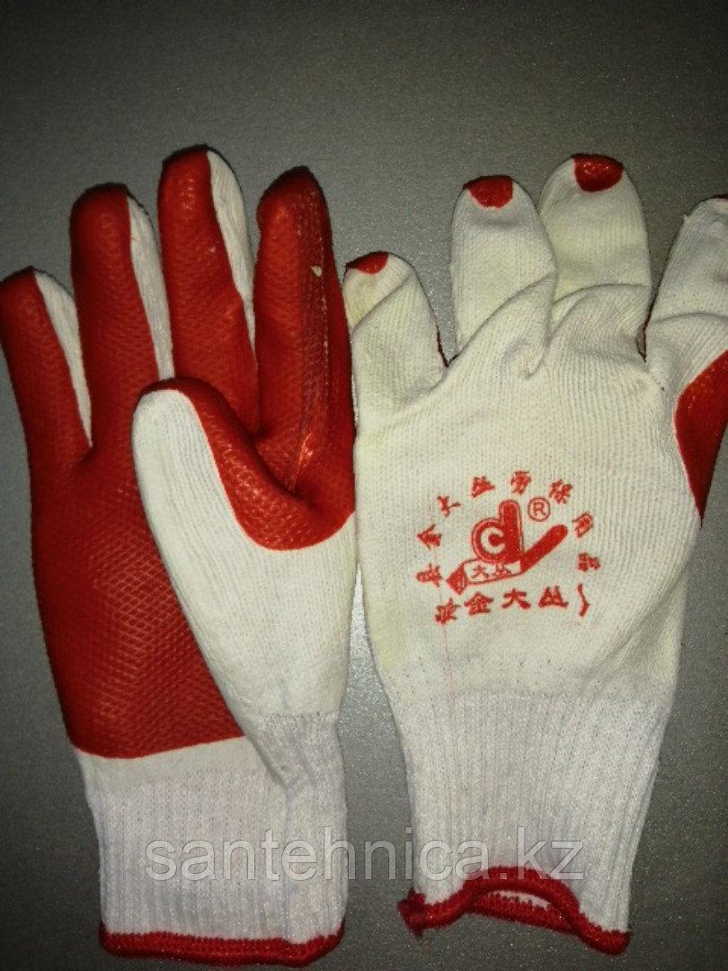 Перчатки кирпич.