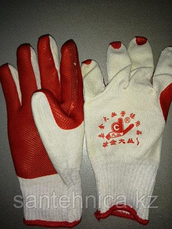 Перчатки кирпич., фото 2