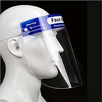 Защитный экран для лица медицинский прозрачный