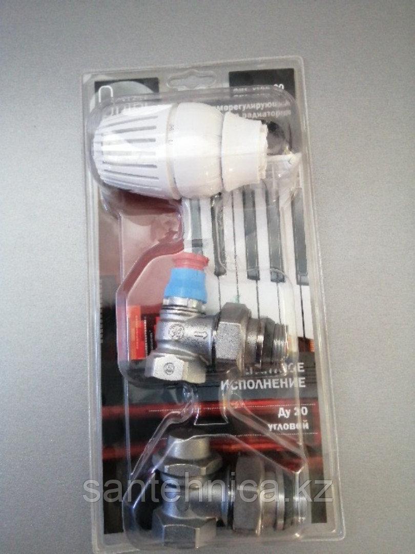 Комплект термостатический для радиатора Ду20 угловой
