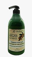 Dr.Kang Бальзам-маска для волос Премиум-класса с аргановым маслом Argan Premium Hair Treatment / 750 мл.