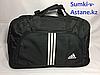 Спортивная сумка,компактного размера с расширением.Высота 27 см, ширина 50 см, глубина 23 см.