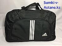 Спортивная сумка,компактного размера с расширением.Высота 27 см, ширина 50 см, глубина 23 см., фото 1