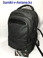 Городской рюкзак из плащевки,с отделом под ноутбук.Высота 43 см,ширина 32 см, глубина 23 см., фото 1